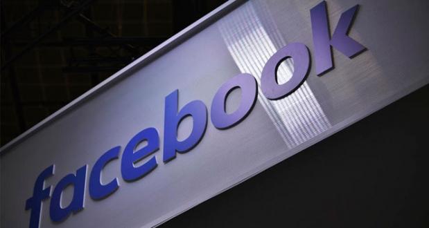 Facebook'tan Sınırlama!